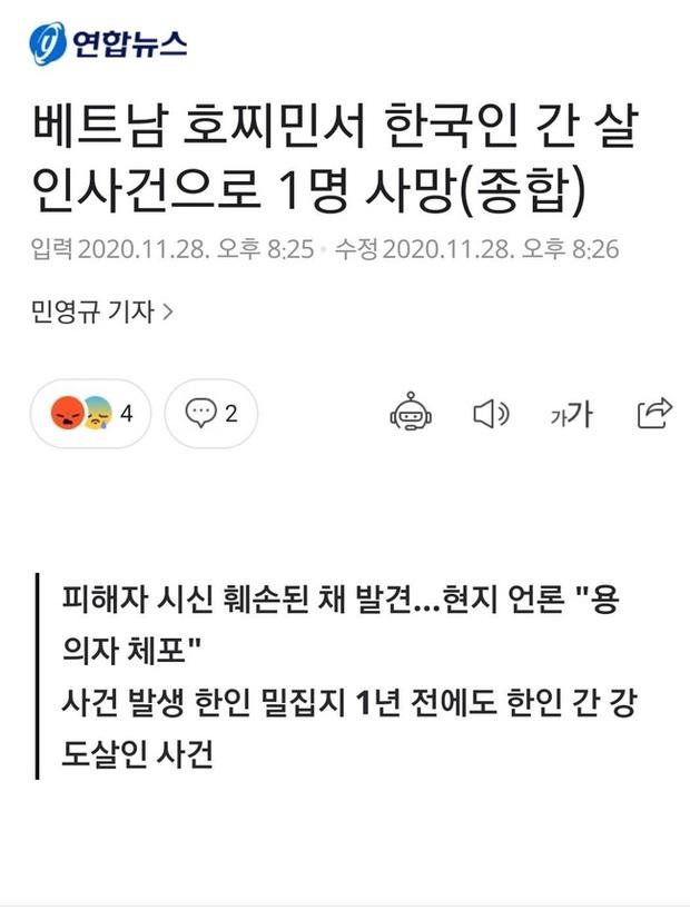 Các trang tin Hàn Quốc đồng loạt đưa tin vụ một thi thể được phát hiện trong vali ở Sài Gòn - Ảnh 1.