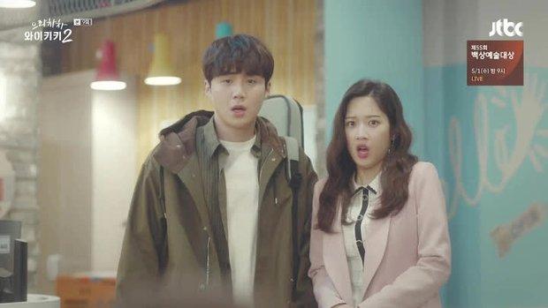 Moon Ga Young - Nữ chính True Beauty: Xuất thân danh giá, nhan sắc đỉnh cao lại được cả hội nam thần EXO cưng như trứng - Ảnh 37.