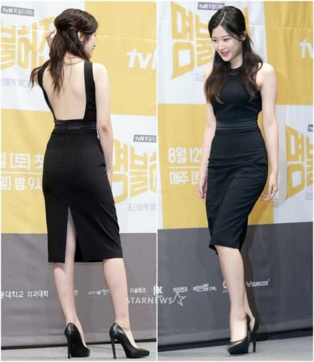 Moon Ga Young - Nữ chính True Beauty: Xuất thân danh giá, nhan sắc đỉnh cao lại được cả hội nam thần EXO cưng như trứng - Ảnh 11.
