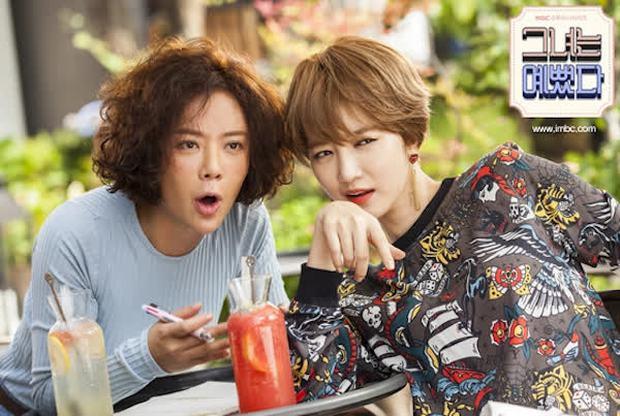 """6 màn """"vịt hoá thiên nga"""" ngoạn mục ở phim Hàn: IU, Moon Ga Young chưa sốc bằng ác nữ Penthouse - Ảnh 30."""