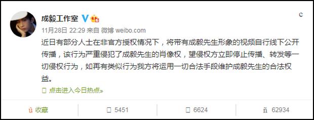 Ekip Thành Nghị đăng đàn cảnh cáo fan Lưu Ly ngưng đẩy thuyền, tuyệt tình đến mức này rồi sao? - Ảnh 3.