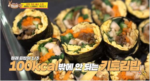 Đài KBS hé lộ thực đơn ăn kiêng đầy nghịch biến của các chị đẹp MAMAMOO, hóa ra người ăn nhiều nhất lại là người ít tăng cân nhất - Ảnh 4.