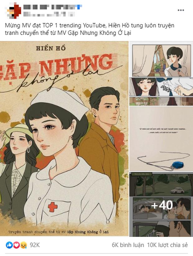Dành cho ai không hiểu nội dung MV mới của Hiền Hồ thì hãy xem ngay phiên bản truyện tranh, hot không kém MV chính! - Ảnh 3.