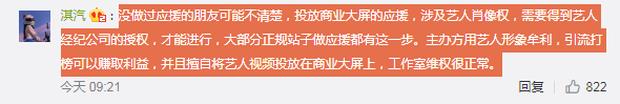 Ekip Thành Nghị đăng đàn cảnh cáo fan Lưu Ly ngưng đẩy thuyền, tuyệt tình đến mức này rồi sao? - Ảnh 6.