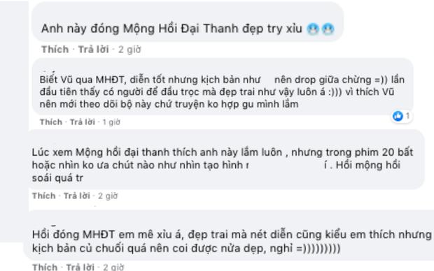 Tát Dã vừa tung tạo hình, Vương An Vũ đã khiến netizen nháo nhào vì nhan sắc cực phẩm thuở còn phèn - Ảnh 6.
