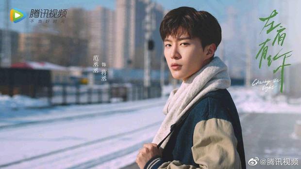 Tát Dã vừa tung tạo hình, Vương An Vũ đã khiến netizen nháo nhào vì nhan sắc cực phẩm thuở còn phèn - Ảnh 2.