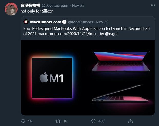 Tin đồn: Những mẫu MacBook năm sau sẽ có cả tuỳ chọn bộ xử lý Apple Silicon lẫn Intel - Ảnh 1.