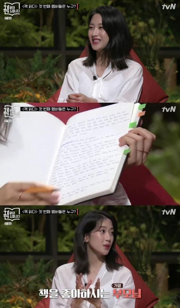 Moon Ga Young - Nữ chính True Beauty: Xuất thân danh giá, nhan sắc đỉnh cao lại được cả hội nam thần EXO cưng như trứng - Ảnh 32.