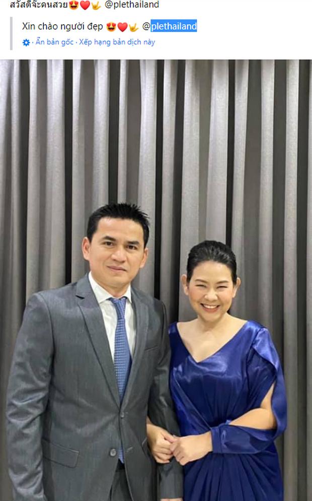 HLV Kiatisuk nịnh vợ bằng bài hát ngọt ngào trước ngày sang Việt Nam làm việc - Ảnh 2.
