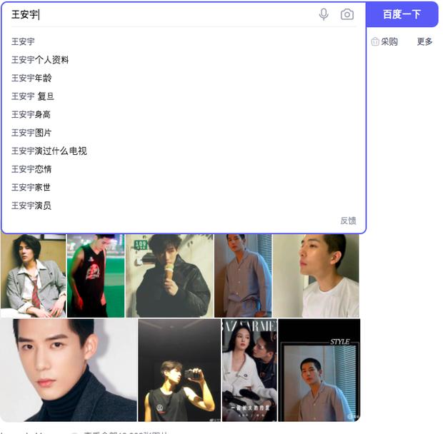 Tát Dã vừa tung tạo hình, Vương An Vũ đã khiến netizen nháo nhào vì nhan sắc cực phẩm thuở còn phèn - Ảnh 5.