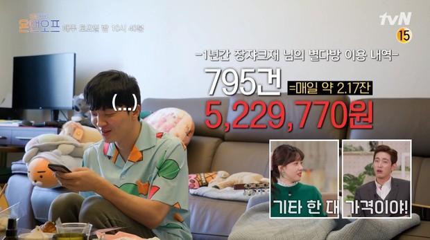 Nam idol Hàn Quốc tiết lộ mỗi năm dành gần… 110 triệu đồng cho Starbucks, netizen khắp nơi nổ ra tranh luận: Chi nhiều vậy liệu có đáng không? - Ảnh 5.
