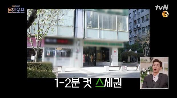 Nam idol Hàn Quốc tiết lộ mỗi năm dành gần… 110 triệu đồng cho Starbucks, netizen khắp nơi nổ ra tranh luận: Chi nhiều vậy liệu có đáng không? - Ảnh 2.