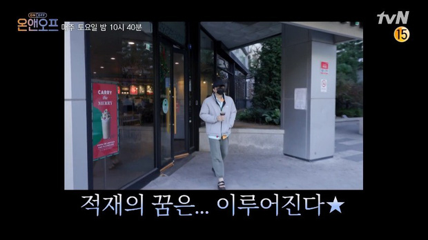 Nam idol Hàn Quốc tiết lộ mỗi năm dành gần… 110 triệu đồng cho Starbucks, netizen khắp nơi nổ ra tranh luận: Chi nhiều vậy liệu có đáng không? - Ảnh 3.