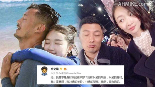 Châu Đông Vũ: Tam Kim Ảnh hậu gây sốc với đời tư vướng quy tắc ngầm, phốt EQ thấp, khiến Dương Mịch tỏ thái độ ra mặt - Ảnh 6.