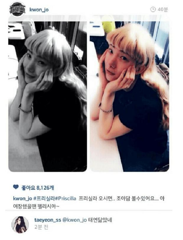 Bức ảnh gây lú cực mạnh: Netizen tranh cãi kịch liệt xem là Irene hay Taeyeon, kết quả cuối cùng khiến dân tình ngã ngửa - Ảnh 6.