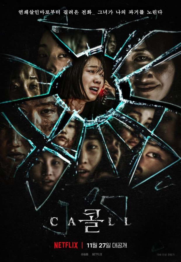 3 lý do xem ngay The Call: Ám ảnh vì điên nữ lấn át Park Shin Hye lại thêm bi kịch chết chóc có 1-0-2 trên màn ảnh Hàn! - Ảnh 1.