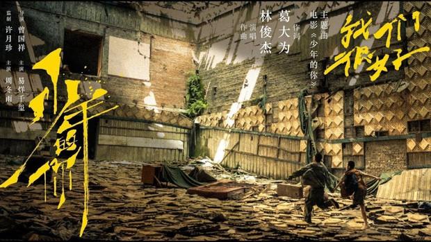 Phim Trung tranh giải Oscar của Châu Đông Vũ: Thanh xuân nhuốm màu buồn đến độ có thể khiến bạn khóc lụt nhà - Ảnh 6.