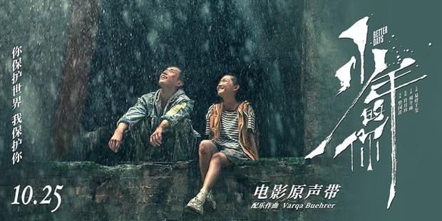 Phim Trung tranh giải Oscar của Châu Đông Vũ: Thanh xuân nhuốm màu buồn đến độ có thể khiến bạn khóc lụt nhà - Ảnh 7.