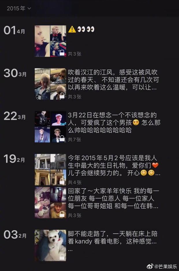 Hoàng Tử Thao khiến cộng đồng fan dậy sóng khi ké fame EXO, bị chỉ trích phản bội nhưng lợi dụng anh em cũ - Ảnh 3.