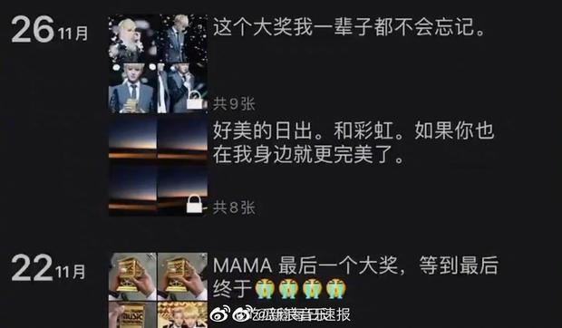 Hoàng Tử Thao khiến cộng đồng fan dậy sóng khi ké fame EXO, bị chỉ trích phản bội nhưng lợi dụng anh em cũ - Ảnh 4.