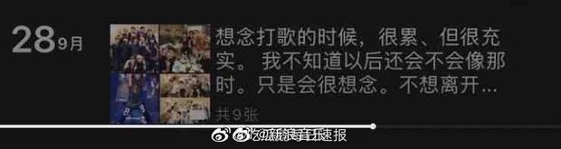 Hoàng Tử Thao khiến cộng đồng fan dậy sóng khi ké fame EXO, bị chỉ trích phản bội nhưng lợi dụng anh em cũ - Ảnh 6.