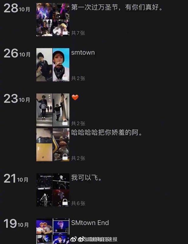 Hoàng Tử Thao khiến cộng đồng fan dậy sóng khi ké fame EXO, bị chỉ trích phản bội nhưng lợi dụng anh em cũ - Ảnh 5.
