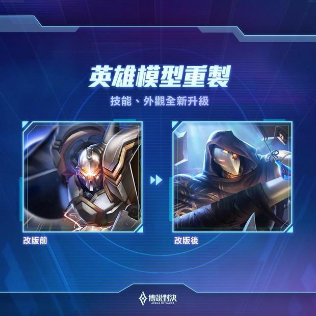 Liên Quân Mobile có cập nhật lớn: Omen, Thorne bị giảm sức mạnh thê thảm, Omega, Butterfly... được làm mới toàn bộ - Ảnh 6.
