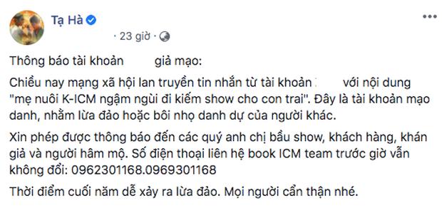 Sau khi mẹ nuôi K-ICM tố tài khoản giả mạo, bầu show công khai clip chứng minh sự trùng khớp giữa 2 số điện thoại? - Ảnh 3.