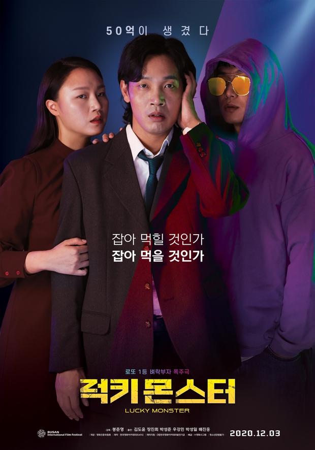 Ná thở với dàn mỹ nam Hàn đổ bộ phòng vé cuối năm: Gong Yoo - Park Bo Gum sẽ vượt mặt Nam Joo Hyuk? - Ảnh 5.