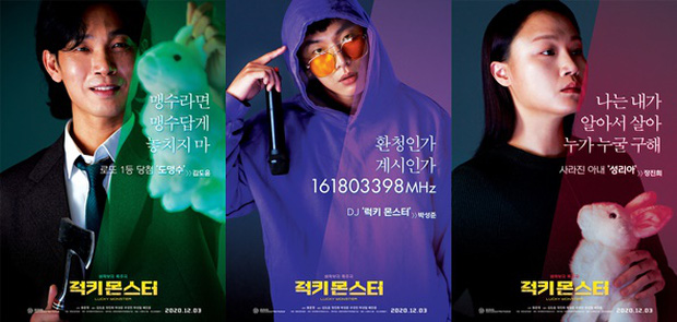 Ná thở với dàn mỹ nam Hàn đổ bộ phòng vé cuối năm: Gong Yoo - Park Bo Gum sẽ vượt mặt Nam Joo Hyuk? - Ảnh 6.