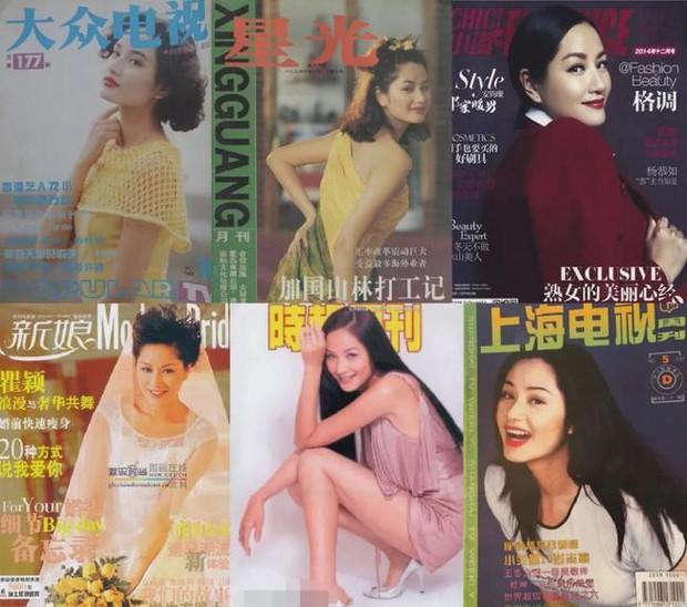 Siêu mẫu số 1 xứ tỷ dân Trung Quốc khốn khổ vì yêu chồng Vương Phi, bị tình cũ Cao Viên Viên phản bội và cái kết buồn tuổi 50 - Ảnh 5.