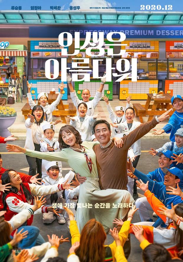 Ná thở với dàn mỹ nam Hàn đổ bộ phòng vé cuối năm: Gong Yoo - Park Bo Gum sẽ vượt mặt Nam Joo Hyuk? - Ảnh 25.