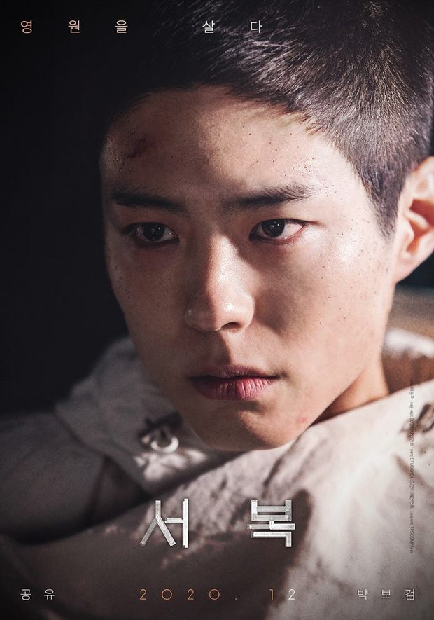 Ná thở với dàn mỹ nam Hàn đổ bộ phòng vé cuối năm: Gong Yoo - Park Bo Gum sẽ vượt mặt Nam Joo Hyuk? - Ảnh 18.
