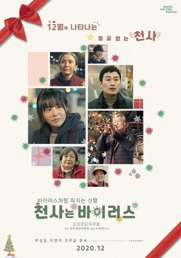 Ná thở với dàn mỹ nam Hàn đổ bộ phòng vé cuối năm: Gong Yoo - Park Bo Gum sẽ vượt mặt Nam Joo Hyuk? - Ảnh 14.