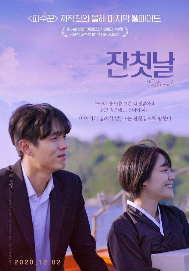 Ná thở với dàn mỹ nam Hàn đổ bộ phòng vé cuối năm: Gong Yoo - Park Bo Gum sẽ vượt mặt Nam Joo Hyuk? - Ảnh 2.