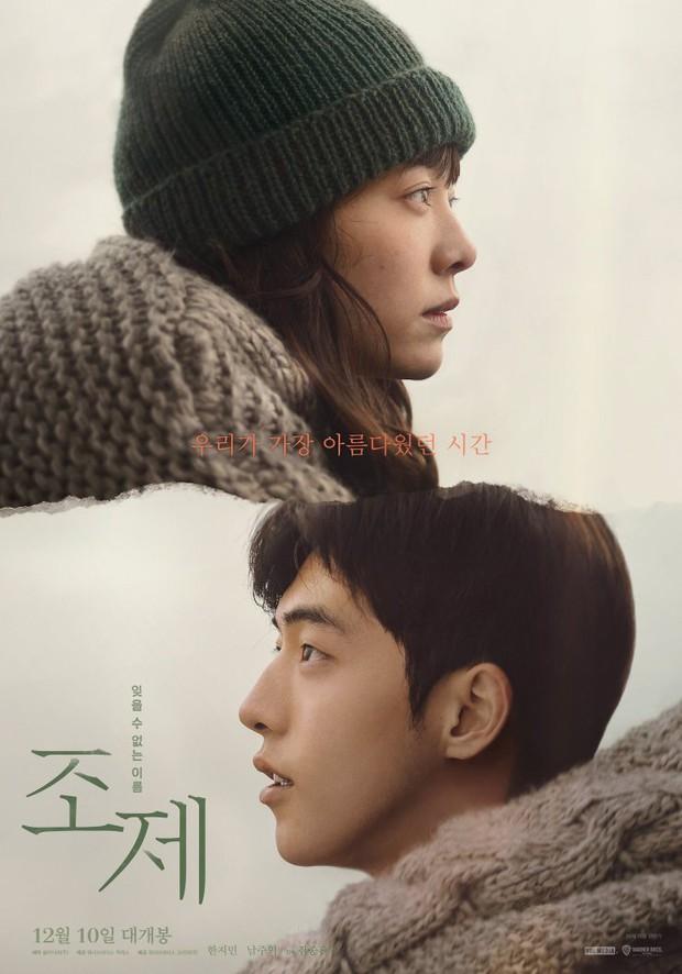 Ná thở với dàn mỹ nam Hàn đổ bộ phòng vé cuối năm: Gong Yoo - Park Bo Gum sẽ vượt mặt Nam Joo Hyuk? - Ảnh 9.