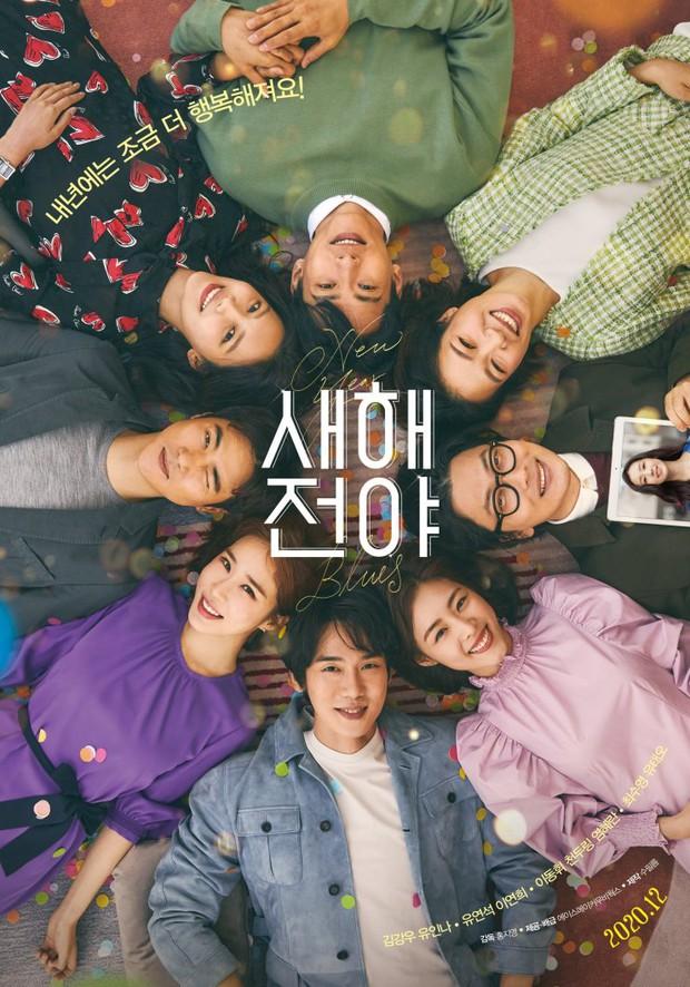 Ná thở với dàn mỹ nam Hàn đổ bộ phòng vé cuối năm: Gong Yoo - Park Bo Gum sẽ vượt mặt Nam Joo Hyuk? - Ảnh 22.