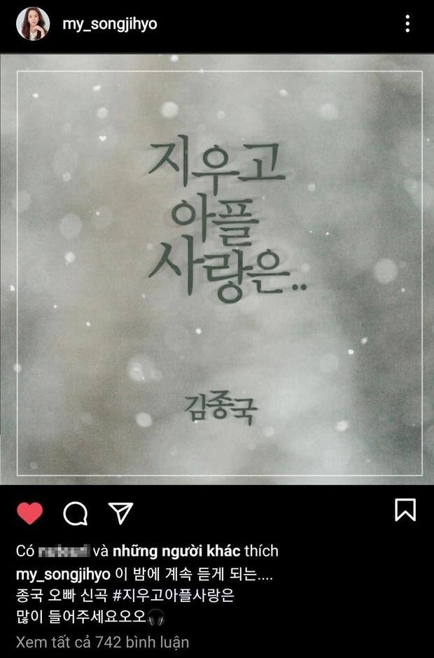 Song Ji Hyo vừa đăng bài ủng hộ ca khúc mới của Jong Kook, fan SpartAce lại tích cực đẩy thuyền - Ảnh 2.