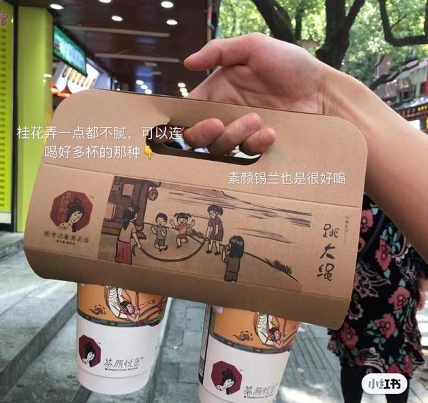 Haidilao ngành trà sữa có gì hot mà giới trẻ xếp hàng suốt 8 tiếng chỉ để mua được vài cốc, có cốc đội giá lên tới 540 nghìn? - Ảnh 10.