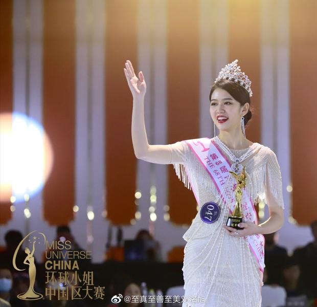 Hoa hậu Hoàn vũ Trung Quốc vừa lên ngôi đã bị chê bai nhan sắc thậm tệ, ảnh thật và ảnh trên mạng khác nhau một trời một vực - Ảnh 2.