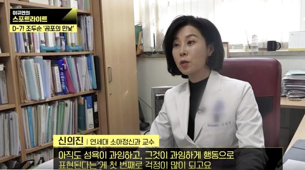 Còn 3 ngày nữa được tại ngoại, nơi ở mới của tên tội phạm ấu dâm vụ bé Nayoung được tiết lộ khiến dư luận cực kỳ phẫn nộ - Ảnh 3.