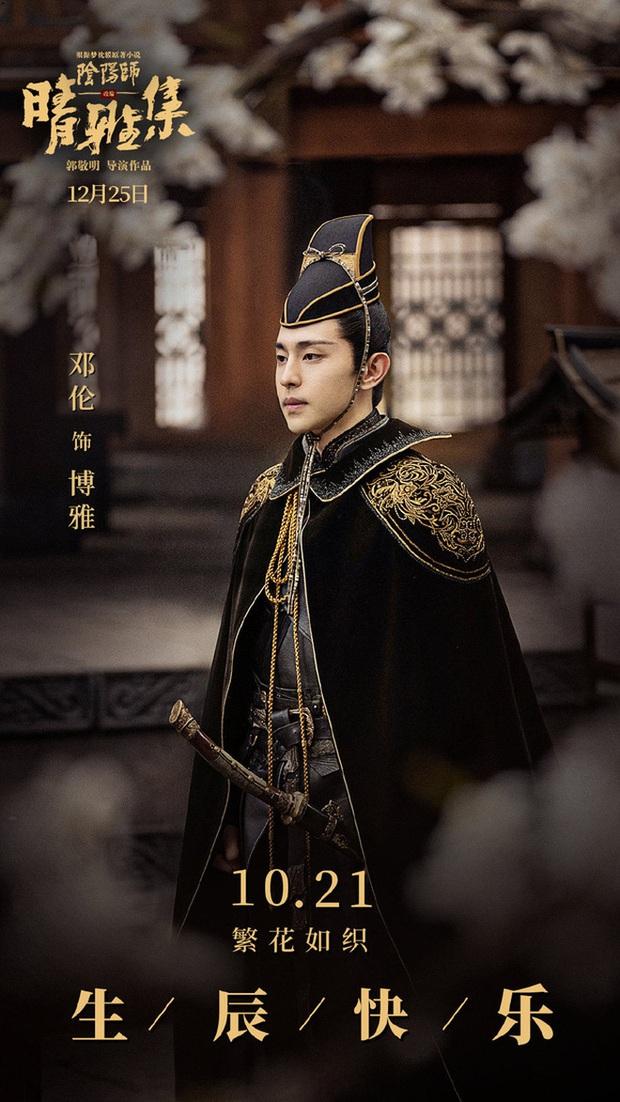 Hết đòi bán nhà, đạo diễn Âm Dương Sư lại mượn Đặng Luân để van xin ủng hộ phim khiến khán giả sôi máu - Ảnh 1.