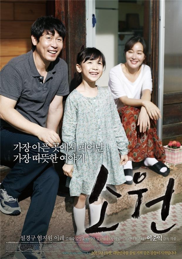 Trước tin nguyên mẫu tội phạm ấu dâm ở Hope được phóng thích, netizen Hàn lật lại cảnh phim gây ám ảnh - Ảnh 13.