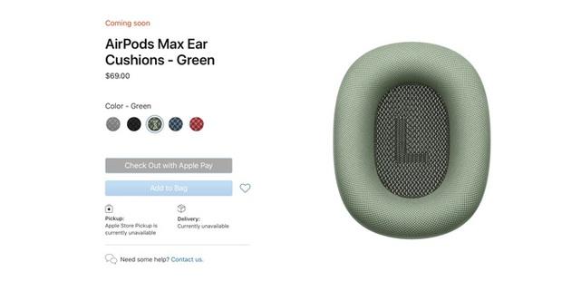 Cận cảnh AirPods Max: Mẫu headphone giá 549 USD của Apple có gì hot? - Ảnh 15.
