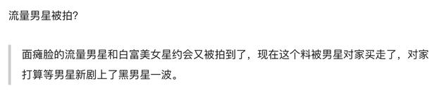 Mật báo Cbiz: Triệu Lộ Tư ra đòn hiểm với đồng nghiệp, Dương Mịch quay ra đấu đá với Dương Tử và loạt tin đồn gây xôn xao - Ảnh 9.