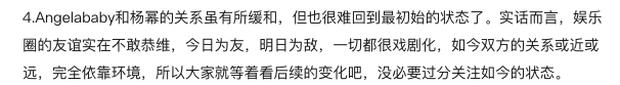 Mật báo Cbiz: Triệu Lộ Tư ra đòn hiểm với đồng nghiệp, Dương Mịch quay ra đấu đá với Dương Tử và loạt tin đồn gây xôn xao - Ảnh 5.