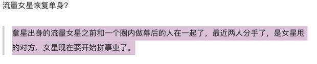 Mật báo Cbiz: Triệu Lộ Tư ra đòn hiểm với đồng nghiệp, Dương Mịch quay ra đấu đá với Dương Tử và loạt tin đồn gây xôn xao - Ảnh 10.