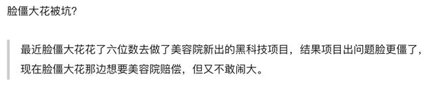 Mật báo Cbiz: Triệu Lộ Tư ra đòn hiểm với đồng nghiệp, Dương Mịch quay ra đấu đá với Dương Tử và loạt tin đồn gây xôn xao - Ảnh 11.