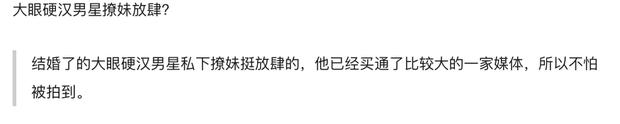 Mật báo Cbiz: Triệu Lộ Tư ra đòn hiểm với đồng nghiệp, Dương Mịch quay ra đấu đá với Dương Tử và loạt tin đồn gây xôn xao - Ảnh 12.