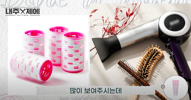 Hairstylist người Hàn bày cách cứu rỗi mái tóc mỏng dính, hói cả mảng: Chị em tự làm ở nhà ngon ơ mà chẳng cần ra tiệm - Ảnh 5.
